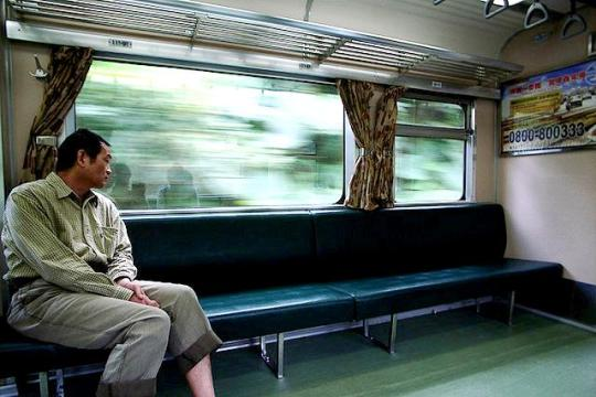 Lonely Passenger